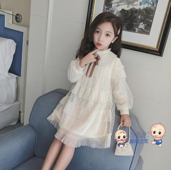 洋裝 女童連身裙2020中大童春秋新款童裝韓版超洋氣公主裙兒童網紗裙子 2色