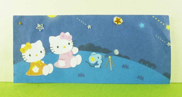 【震撼精品百貨】Hello Kitty 凱蒂貓~卡片-看星星藍