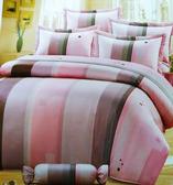 HO KANG精梳棉雙人床包+雙人鋪棉兩用被套組 6908粉