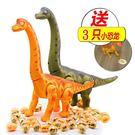 投影下蛋恐龍←電動 聲光 恐龍 腕龍 會走動 下蛋 投影 聲光 恐龍 模型 侏儸紀 世界 百科 公仔
