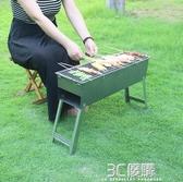 燒烤爐燒烤架子戶外木炭烤爐燒烤工具全套碳烤爐5人以上加厚烤爐 3C優購