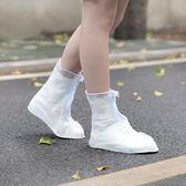 『618好康又一發』男女防滑雨靴 防水鞋加厚雨鞋