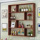 壁櫃壁掛式吧臺墻上裝飾懸掛飯店掛墻紅酒架創意置物架TA5126【極致男人】