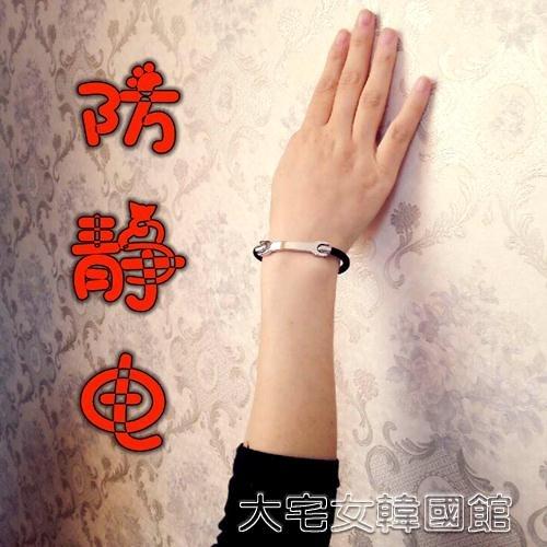 防靜電手環防靜電手環腕帶運動去除去靜電男女款人體防輻射無線無繩平衡消除【快速出貨】