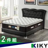 床組/雙人5尺-【卡地亞】璀璨水鑽 皮質(床頭片+床底)~台灣自有品牌-KIKY