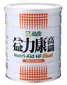 益富益力康高纖750g *6罐 *維康*