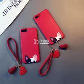 iphone6s plus手機殼蘋果8硅膠7掛繩新年狗X卡通6韓女    卡菲婭