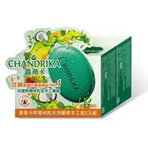香蒂卡阿育吠陀天然藥草經典手工皂(75g)雙件組