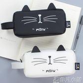 創意簡約鉛筆袋 超大容量女學生貓咪硅膠筆袋韓國男生文具盒  非凡小鋪