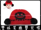 【雙球笑臉帽】秋冬韓系嬰兒帽雙球笑臉帽兒童帽子