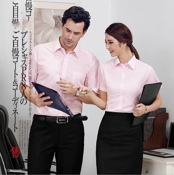 OL短袖襯衫女~*艾美天后*~韓版時尚辦公白襯衫修身工作襯衫