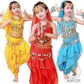 兒童印度舞服裝女童印度舞演出服肚皮舞表演服幼兒舞蹈服七件套【貼身日記】