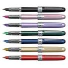 《享亮商城》PGB-500 藍色#56 0.3鋼筆 白金