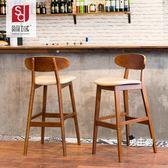 吧台椅簡域實木吧台椅子創意酒吧椅 歐式靠背吧椅簡約復古吧凳高腳凳子XW(一件免運)