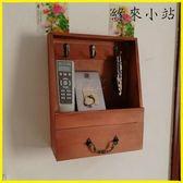 遙控器手機鑰匙收納盒帶抽屜玄關門口掛壁式客廳裝飾掛件