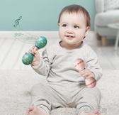 寶寶手抓玩具嬰兒抓握玩具寶寶小沙錘搖鈴打擊樂器兒童聽力訓練玩具  【快速出貨】