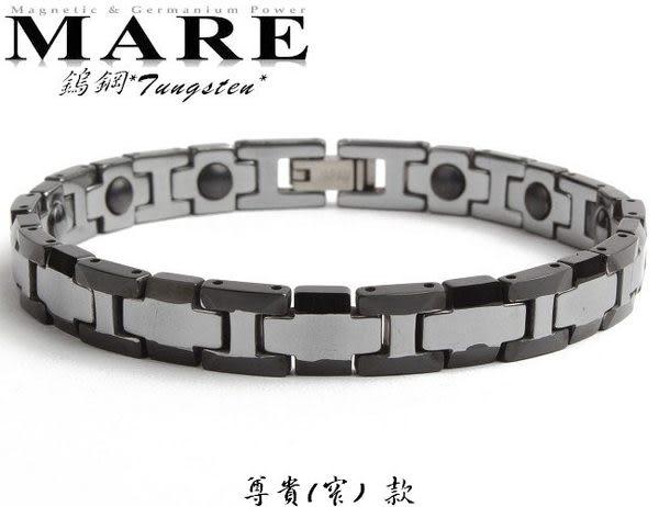 【MARE-鎢鋼】系列:尊貴 (窄) 款