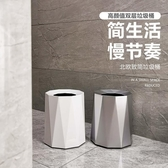 垃圾桶家用可愛臥室客廳現代輕奢北歐創意簡約【倪醬小舖】