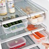 優思居 冰箱儲存保鮮盒 抽屜式透明分層隔掛架水果食物塑料收納盒