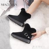 雪地靴妙鉆雪地靴女秋冬新款皮毛一體中筒靴保暖女靴加絨加厚棉鞋子 快速出貨