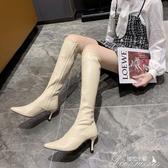 過膝長靴 尖頭細跟彈力瘦瘦靴高跟鞋女年新款高筒靴長靴騎士靴不過膝靴 快速出貨