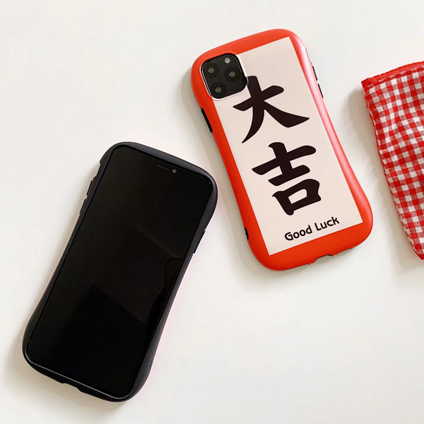 蘋果 iPhone 11 Pro Max XR XS MAX iX i8+ i7+ 發財大吉 手機殼 全包邊 可掛繩 保護殼
