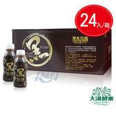 (24罐) 專品藥局 大漢酵素 黑木耳露 350ml *24【2009514】