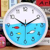 全館83折 靜音卡通掛鐘鐘客廳臥室鐘表可愛兒童房鐘表幼兒園卡通鐘表石英鐘