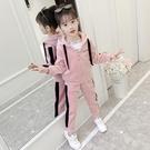 女童金絲絨套裝2021新款韓版兒童洋氣休閒衛衣兩件套 8號店