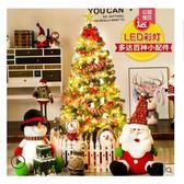 台灣現貨-聖誕節 聖誕樹 商場店鋪裝飾品聖誕樹套餐1.5米1.8米2.1米3米60cm加密