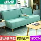 一棵檸檬 沙發床可折疊客廳雙人沙發多功能兩用現代簡約懶人沙發 麥田家居館