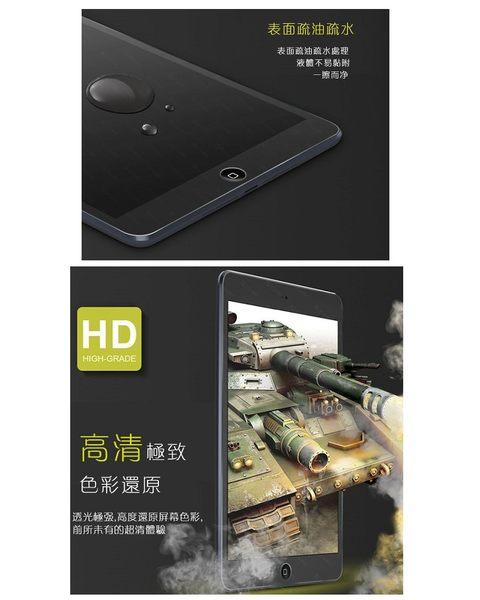 Microsoft Lumia 640XL 鋼化玻璃保護貼