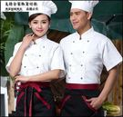 繡龍廚師工作服夏裝 黑色廚師長制服 短袖雙排扣飯店廚師工作服