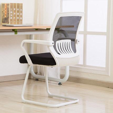 電腦椅家用網椅弓形職員椅升降椅轉椅現代簡約辦公椅子  jy
