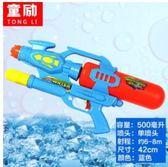 玩具水槍兒童玩具男孩大號水槍成人水槍射程遠抽拉式漂流背包水槍游泳沙灘igo 曼莎時尚