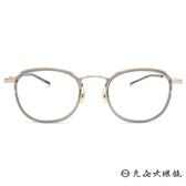 999.9 日本神級眼鏡 M43 (透灰-金)  鈦 圓框 近視眼鏡 久必大眼鏡