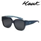 HAWK 新型薄框偏光太陽眼鏡套鏡(2用)HK1026-92