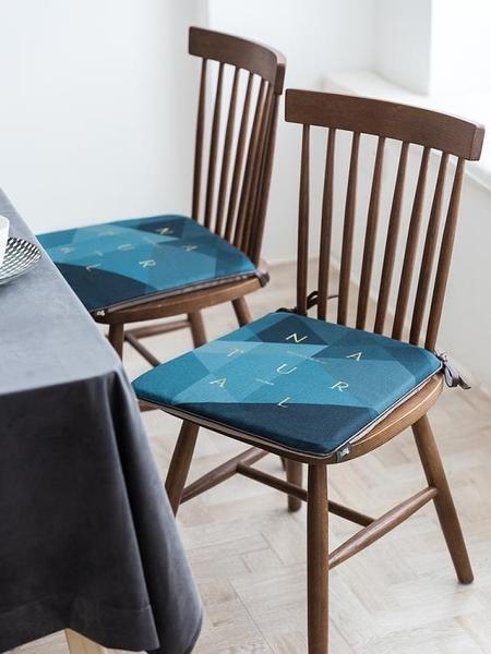 現代簡約INS北歐辦公室凳子夏天透氣椅子坐墊椅墊餐桌墊加厚座墊 【原本良品】