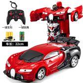 全館85折遙控車遙控車玩具漂移電動可充電男孩子兒童迷你無線小汽車賽車超大跑車JY