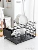 摩登主婦創意瀝水架雙層晾放碗筷碗碟碗盤置物架廚房收納盒儲物架 WD 一米陽光