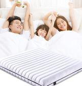 天然椰棕墊硬棕櫚席夢思兒童乳膠床墊薄款折疊經濟型YYP   歐韓流行館