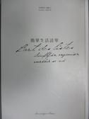 【書寶二手書T7/心靈成長_OGA】簡單生活清單_多明妮克‧洛羅