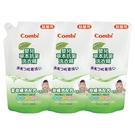 康貝Combi 嬰兒草本抗菌洗衣精補充包 1000ml (三入一組)