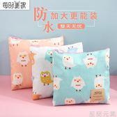 生理包大容量衛生巾收納包可愛便攜裝姨媽巾袋子放護墊衛生棉的月事小包 至簡元素