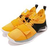 Nike PG 2.5 EP 黃 黑 Moon Exploration 李小龍配色 魔鬼氈 Paul George 男鞋 籃球鞋【PUMP306】 BQ8453-700