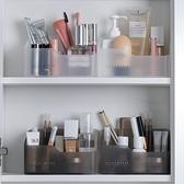 收納盒塑料化妝刷盒子化妝品家用桌面雜物整理盒【聚寶屋】