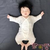 新生兒和服套裝公主夏裝和尚服童連體衣服女寶寶睡衣滿月薄款【聚可愛】