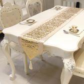 現代簡約時尚桌旗歐式中式美式北歐餐桌布藝茶幾旗桌布床旗床尾巾 超值價