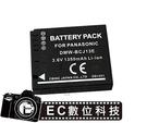 【EC數位】Leica D-LUX5 LUX5 專用 破解版 電力顯示 BP-DC10 BPDC10 高容量防爆電池 &