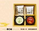 【金彩禮盒GM】牛蒡茶/牛蒡黑豆茶8入+芭樂乾/芒果乾-精巧包裝養生茶果乾一次擁有 附精美提袋